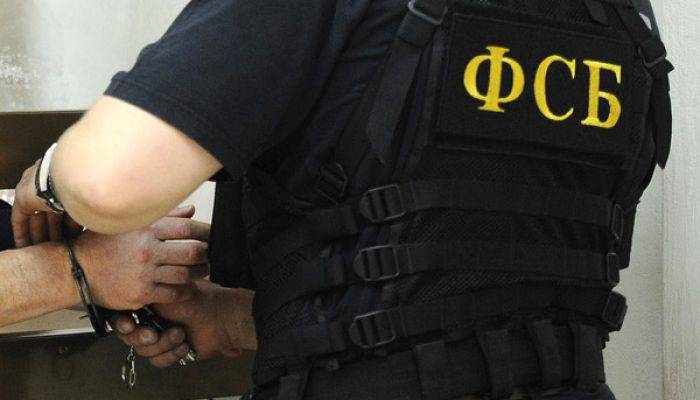 FSB suppressed the activity of the group that was preparing the terrorist act in the Moscow region