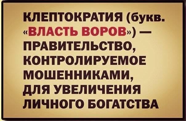 Коли ми зможемо об'єднатися, ми переможемо ворогів і побудуємо велику квітучу Україну, - Турчинов привітав із Трійцею - Цензор.НЕТ 4169