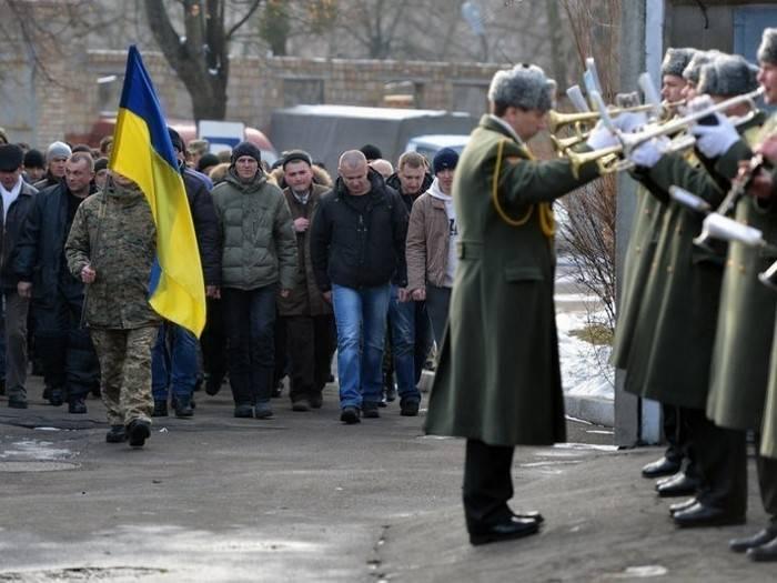 우크라이나 국군, 70 %의 드래프트 대상 출전하지 않음 선언