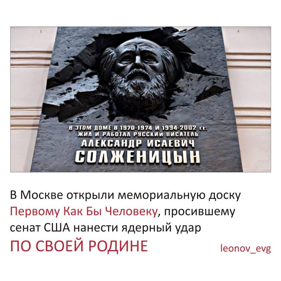 Трудовые книжки со стажем Александра Солженицына улица чеки для налоговой Полевой 2-й переулок