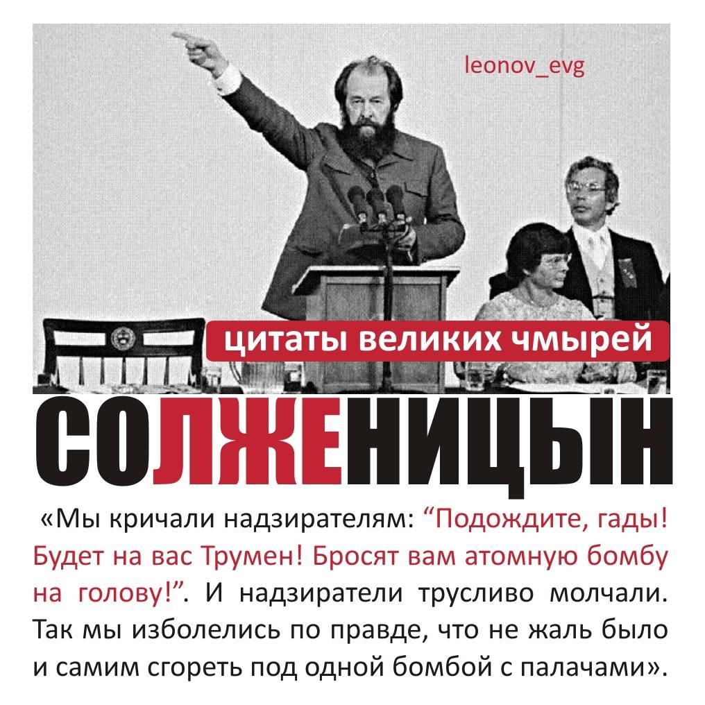 Трудовые книжки со стажем Александра Солженицына улица сзи 6 получить Архитектора Власова улица