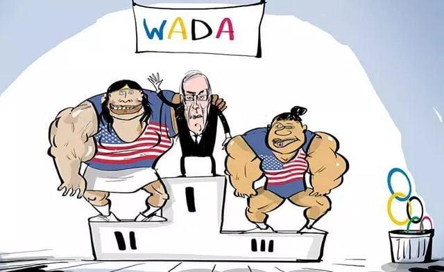 Spirito nazista wada