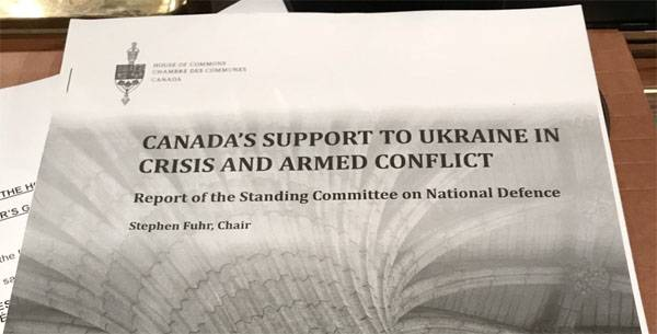 Canadian Parliament proposes to additionally arm Ukraine