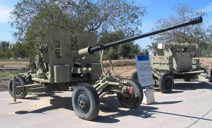 Vietnam ha creado una versión robótica de las armas antiaéreas soviéticas