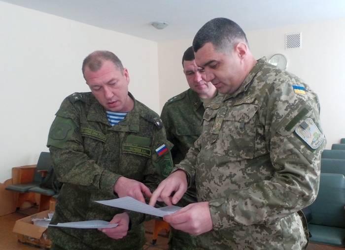 रूसी रक्षा मंत्रालय ने डोनाबास में संपर्क समूह में रूसियों के खिलाफ भेदभाव का आरोप लगाया