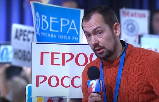 블라디미르 푸틴 (Vladimir Putin) : 그루지야와 우크라이나 인들에게 침투하는 사 카슈 빌리의 활동