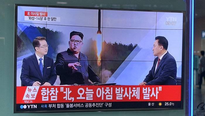 Pyongyang bir deniz ablukası uygulamasına sert bir tepki ile tehdit etti