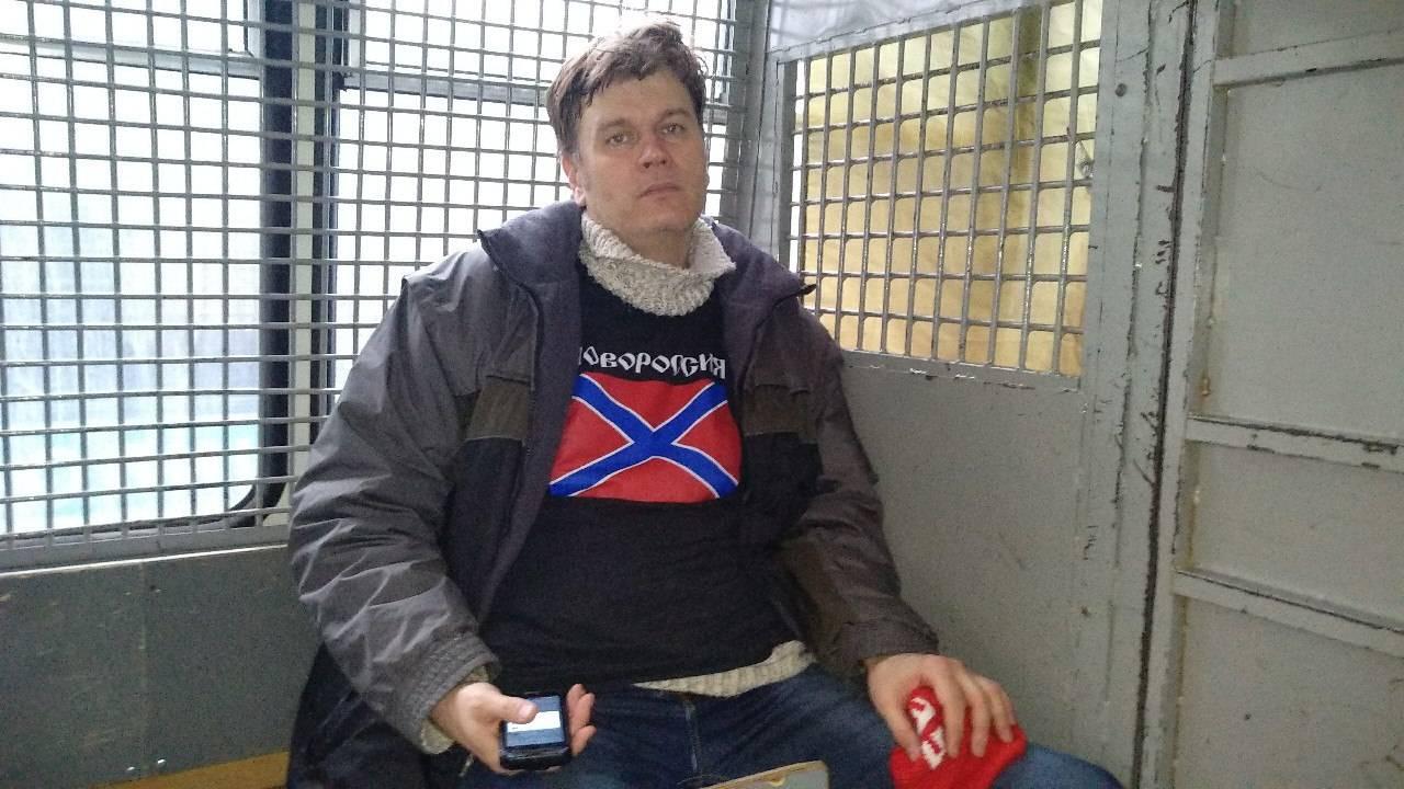 Суд столицы смягчил наказание сорвавшим показ фильма оДонбассе активистам