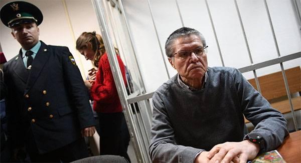 El tribunal condenó a Ulyukayev a ocho años de régimen estricto