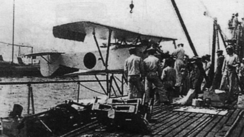 Hidroaviação da frota de submarinos japoneses na Segunda Guerra Mundial. Parte III