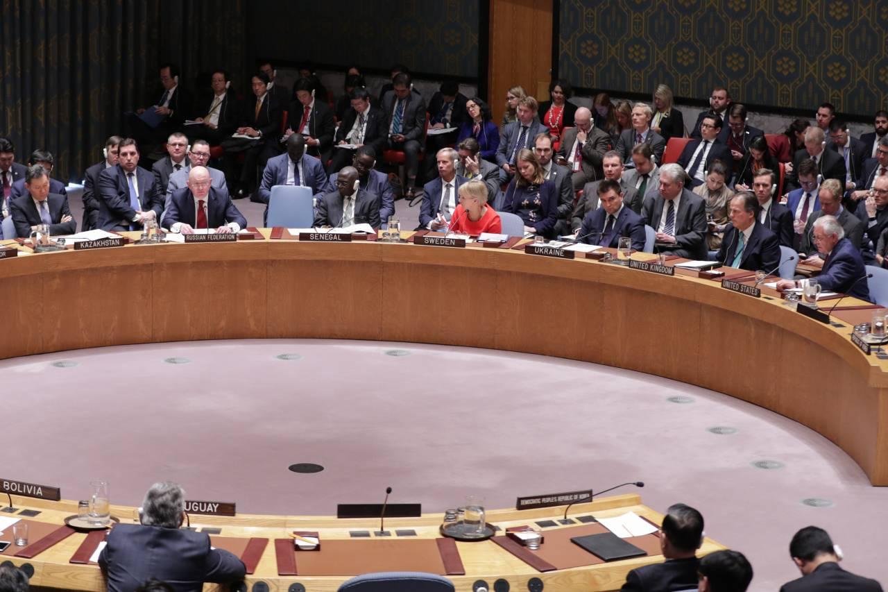 Наголосование Совбеза ООН вынесен проект резолюции остатусе Иерусалима