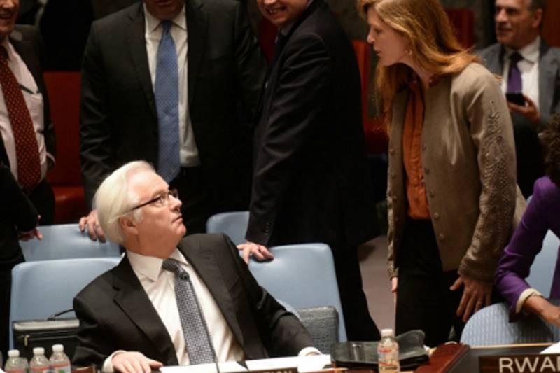 Постпред Израиля: Иерусалим будет столицей независимо отрешения ООН