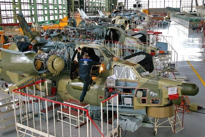 The first serial Mi-28HM will be produced before the end of the 2018 of the year.