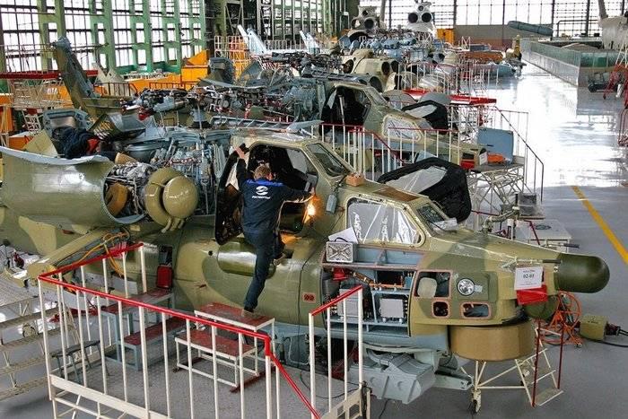 最初のシリアルMi-28HMは、今年の2018の終わりまでに製造されます。