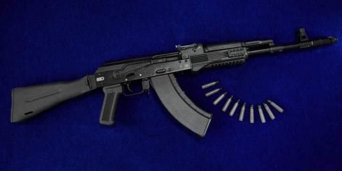 """Kalashnikov"" introduziu uma nova arma TG2"