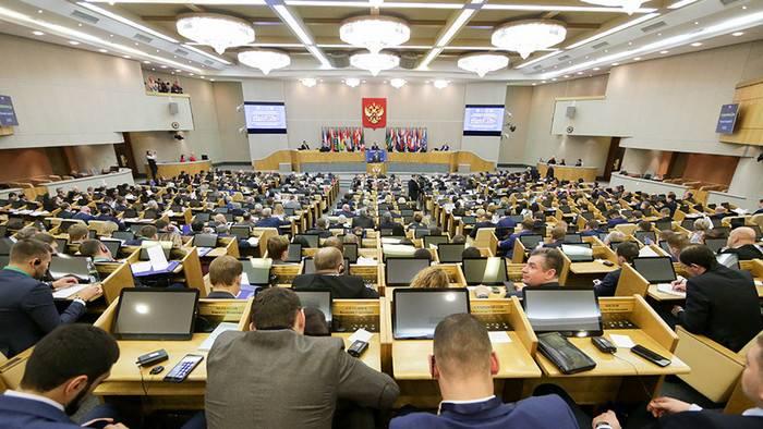 Duma, Tartus 21 12 월 기지 확충 협약 비준