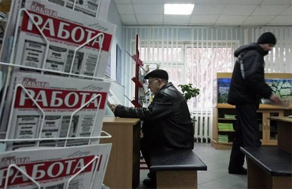 सरकार ने कहा कि रूसी संघ में एक्सएनयूएमएक्स-प्रतिशत बेरोजगारी पर वीटीआईओएम डेटा गलत हैं