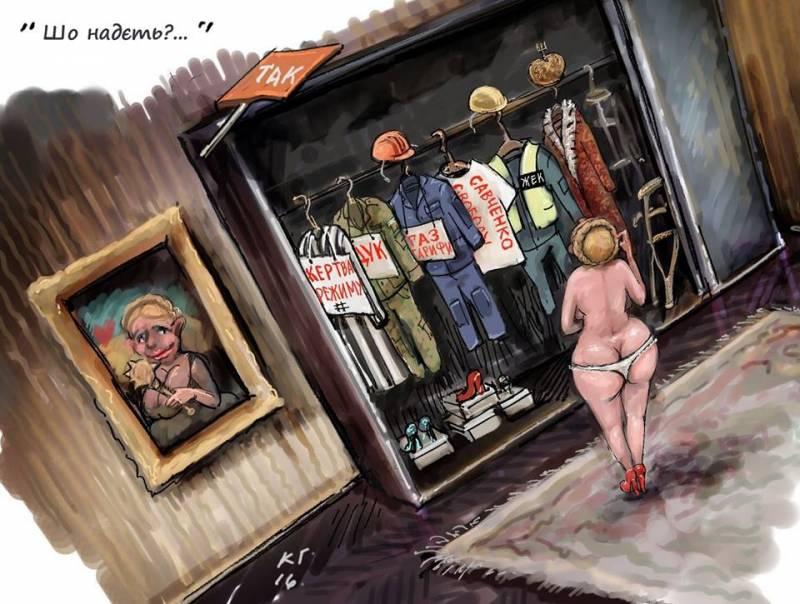 ВДонбассе негражданская вражда , источник насилия— США