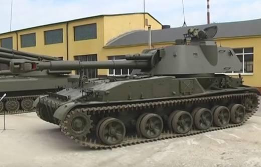 Ukraine restored more 500 self-propelled guns for a strike on Donbass