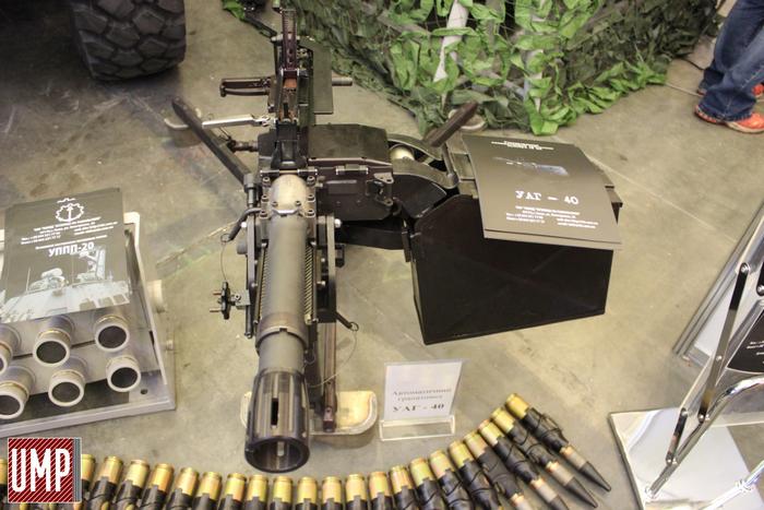 Ukroboronprom beendete den Test des automatischen Granatwerfers UAG-40