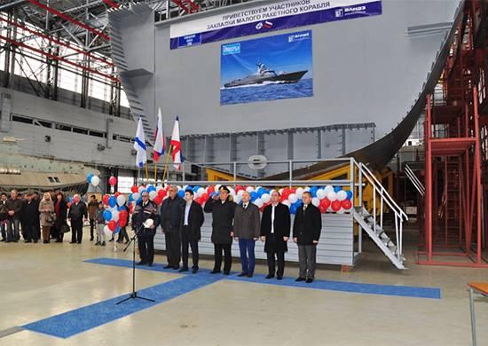 "Project 22800 ""Karakurt"". Laid the next ship"