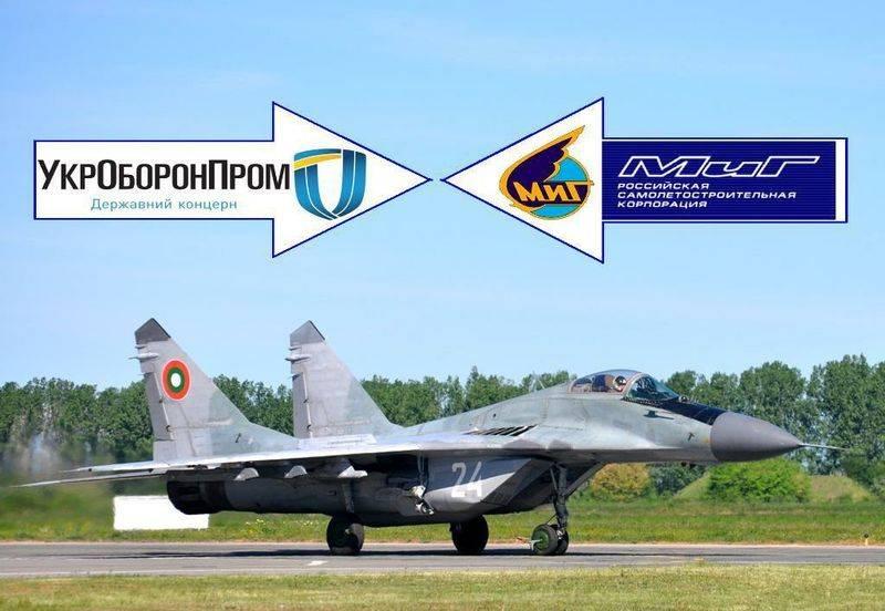 Болгария заморозила сделку сРоссией поремонту МиГ-29 из-за жалобы Украинского государства