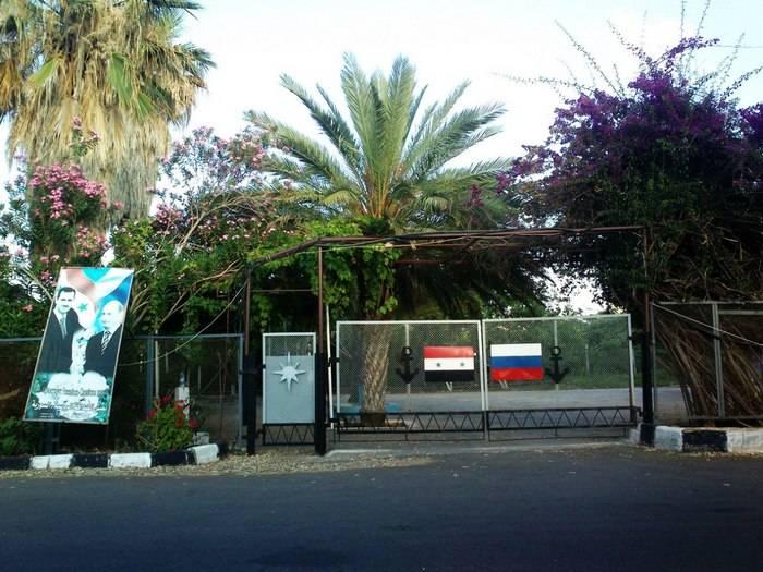 La Douma d'Etat a ratifié l'accord sur l'expansion de la base de la marine à Tartus