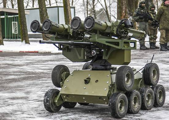 "Defense Ministry demonstrated a new robotic complex ""Kungas"""