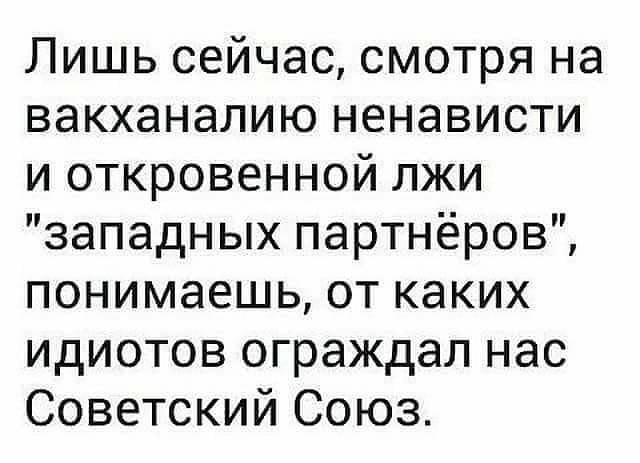 ВЛатвии утвердили закон о цельном  статусе для солдат СССР инацистов