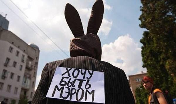 ¿Funcionarios de Zaporozhye sospechosos de tener vínculos con el DNI?