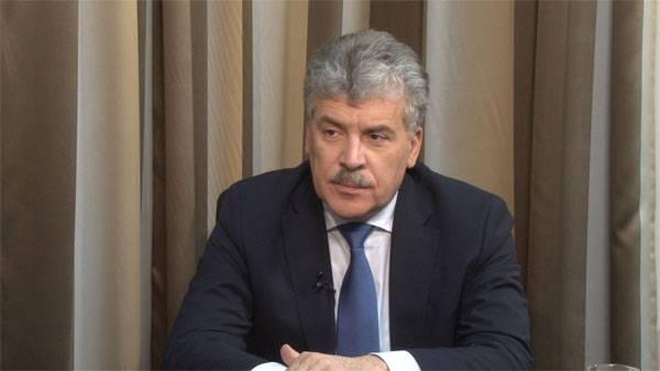 久加诺夫提议提名以列宁P.格鲁丁为名的国营农场主任为总统候选人