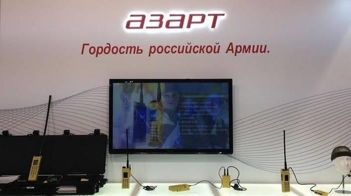 """VVO, altıncı kuşak """"Azart"""" ın büyük bir iletişim istasyonu topluluğunu aldı."""