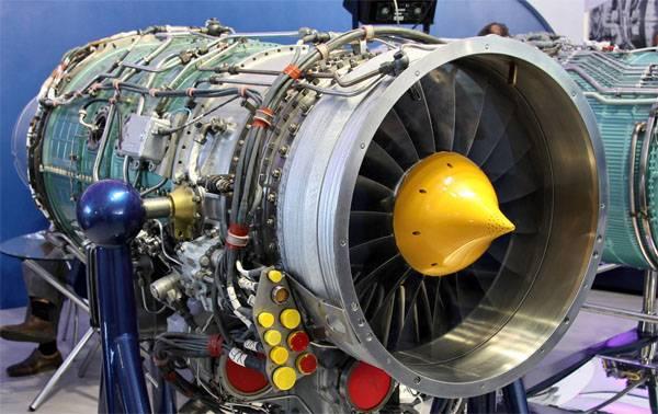 La Russie a testé de nouveaux matériaux dans l'industrie des moteurs d'avion