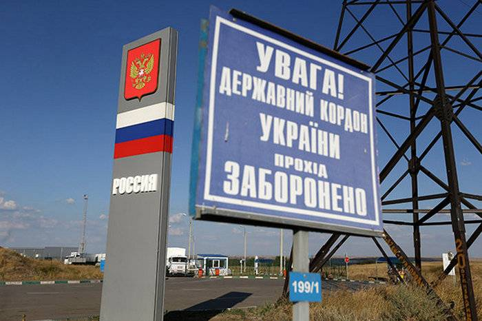 Kiev equipped all checkpoints on the border with the Russian Federation with biometric data removal systems