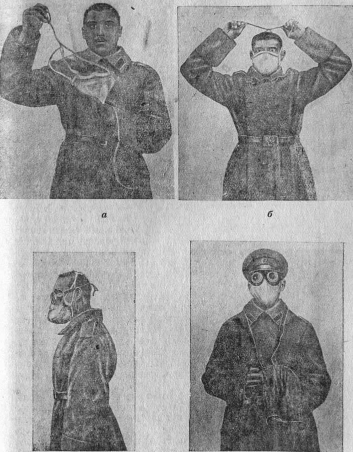 """""""가스 소용돌이."""" 제 1 차 세계 대전의 러시아 정면에 화학 전쟁. H. 2"""
