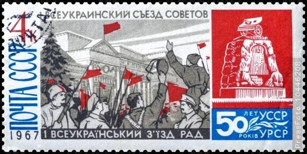 ソビエトウクライナの百年