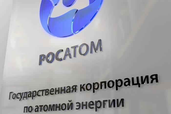 Rosatom, 2017 yılının devlet savunma düzenini tam olarak yerine getirdi