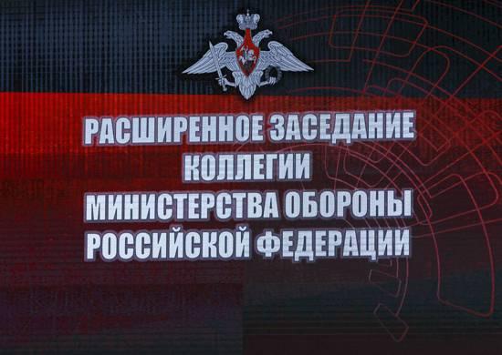 Вооруженные силы России. Итоги 2017 года