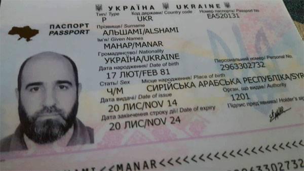 "A que ""sírios"" Kiev concede a cidadania ucraniana?"
