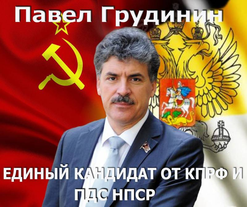https://topwar.ru/uploads/posts/2017-12/1514271533_ergdaioiv1q.jpg