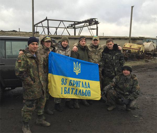 Kiev recognition: Ukraine already supplies five lethal weapons to five European countries