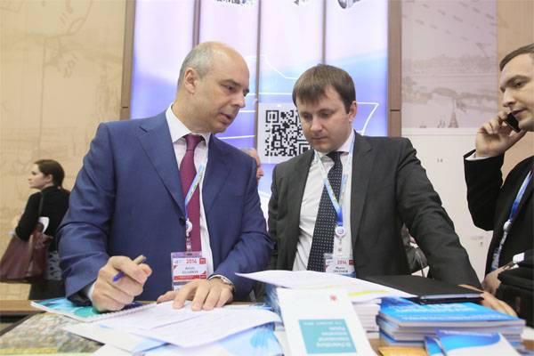 Ministério das Finanças publica dados sobre o nível de salários dos funcionários russos