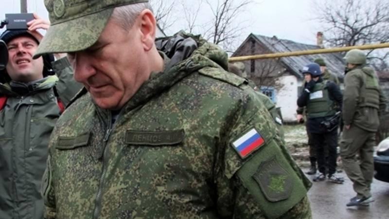 Tillerson bittet russische Soldaten, zum JCCC zum Donbass zurückzukehren
