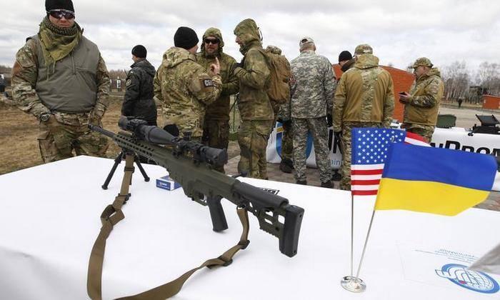 キエフは、米国の決定後に他のNATO諸国からの武器を求めることを望んでいる