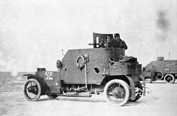 装甲车Mors(比利时)