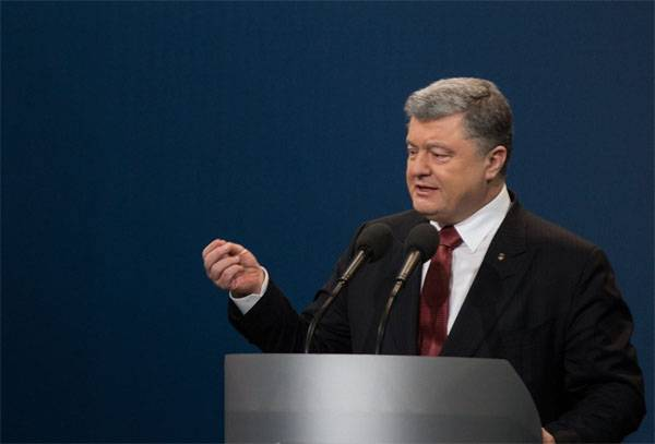 "Why Kiev will buy gas from the ""aggressor country""? Poroshenko explained"
