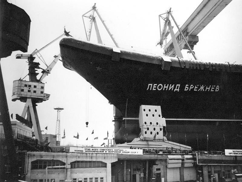 Черноморский судостроительный завод: ТАКР «Рига» – «Леонид Брежнев»
