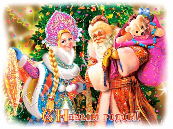 Aventuras de Natal de Papai Noel e donzela de neve na Ucrânia