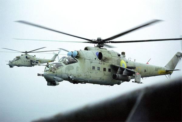 A APU realiza exercícios com o uso da aviação do exército na zona ATO