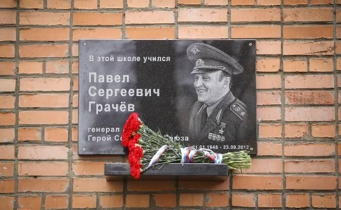 En Tula, abrió una placa conmemorativa al primer ministro de defensa ruso, Pavel Grachev.